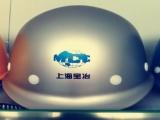 工厂定做银灰色安全帽 高强度ABS烤漆安全帽
