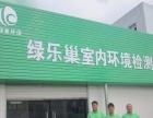 浦口新房除甲醛 除异味 室内空气检测 甲醛处理公司