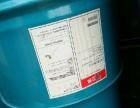 专业回收废纸专业回收废纸