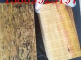 木材除霉剂 木材除霉剂厂家