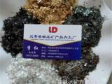 厂家直销彩色岩片 染色岩片 彩色云母片 金黄岩片等