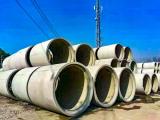 随州柔性接口水泥涵管规格 产品经省技术监督局抽样检测