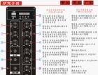 米高MG882A吉他音箱 充电户外演出歌手卖唱音箱广场舞音响