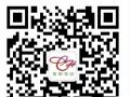 黄山五一好去处 畅游香港 天天发团 关注即享优惠