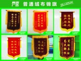广州越秀新塘普通名片制作当天下单隔天发货,免费排版