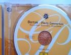 进口原装巴尔托克1、2钢协日本唱片艺术最佳名片。波里尼钢琴阿巴多