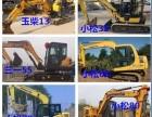凉山二手日立200挖掘机(出售转让/价格)