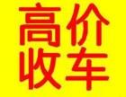 上海求購上海黃牌摩托車
