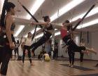 牡丹江4D瑜伽教练培训