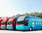 潍坊到哈尔滨客车汽车价格多少/在哪坐车