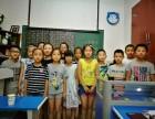 苏州小学二年级暑假看图作文班,看图写话班,易优作文启蒙班
