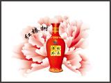 红椿树包装专业提供白酒包装,河北白酒包装