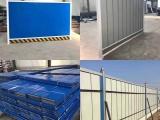 圍擋施工擋板護欄圍欄工地市政地鐵建筑工程圍墻pvc彩鋼夾心