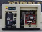 银川质量良好的宁夏空压机批售|银川变频空压机
