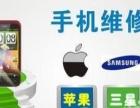 HTC onemeM9开不了机了黑屏成都哪能维修