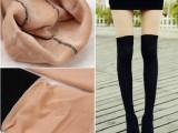 拼接假长筒袜显瘦假大腿连裤袜子假高筒袜过膝袜加厚不倒绒打底裤