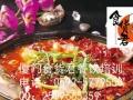 川菜馆必点菜专业培训 学川菜加加盟 酒店