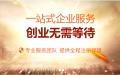郑州网站建设 你知道怎样找网站建设公司吗