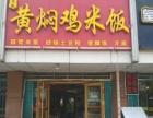 理工大学长江路96平米饭店转让腾铺网