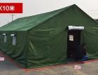 张家界工地帐篷 张家界施工帐篷 张家界工程帐篷