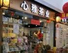 月星商业广场月星茶城茶叶店转让