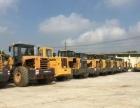 二手50型号装载机五吨加长臂柳工-龙工-徐工装载机/铲车出售