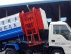 各吨位齐全的垃圾车洒水车吸污车吸粪车厂家直销