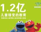 重庆昆仲教育少儿英语私教课程内部开课啦!