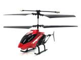新款2.5通道耐摔遥控飞机 直升飞机航模 厂家批发 玩具航空模型