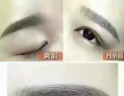 学化妆,学美甲,学纹绣,找专业的培训学校,永州玲丽