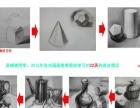 周末班在湛江学美术学素描基础画画那个培训机构好,湛江光国画室
