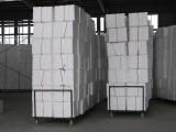 漳州较先进的泡沫箱生产线开工了