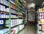 易转精品 丰厚利润奶粉店转让送十万货