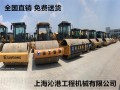免费送货上门 出售二手20吨22吨26吨徐工压路机
