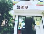 2018班火热招生啦 益想树少儿书画