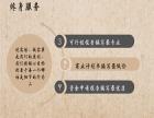 咸阳编制撰写投资计划书融资成功了