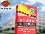 温州瑞彩包装供应优质的阀口袋杭州阀口纸袋