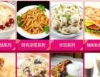 衢州包子加盟店,早餐店,免费一对一培训,月入6万
