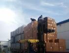 滨州金龙物流承接各地大型货物设备搬家运输