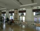 安阳车站广告--电视广告招商