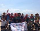 国泰国旅:哈尔滨起止 超值蓝梦巴厘岛6晚8天 蓝梦岛出海纯玩