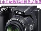临沂索尼数码相机专业正规维修中心