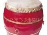 水牛皮鼓 专业生产各种鼓类道具 优质供应专业 水牛皮鼓