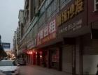 福之源临街商铺 商业街卖场 50平米