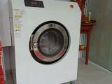 衣香洗衣店加盟方案