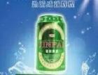 夜场啤酒 啤酒招商 啤酒代理 啤酒批发