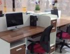 延边办公桌椅工位桌椅培训桌椅批发定做
