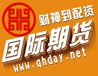杭州国际期货配资手续费全网超低价-瀚博扬财神到