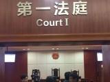 北京离婚律师,刑事律师,公司法律顾问