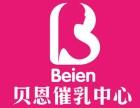香港催乳师价格便宜 预约贝恩催乳师上门服务 服务好价格便